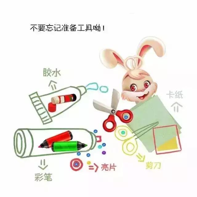 幼儿园中秋节创意手工制作教程集合,看这个就够了!