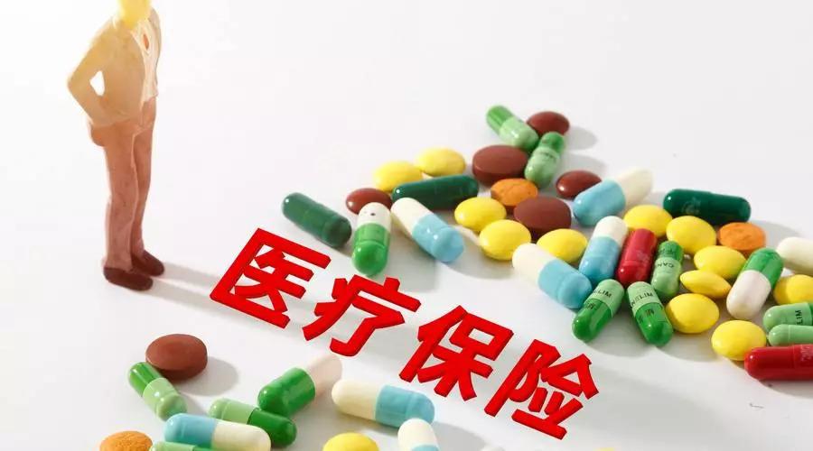 @所有北京人,医保定点医院自己可以换啦!!内