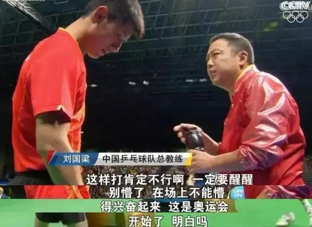 乒乓王子太猖狂?张继科自曝刘国梁不是对手,让8球也打不过