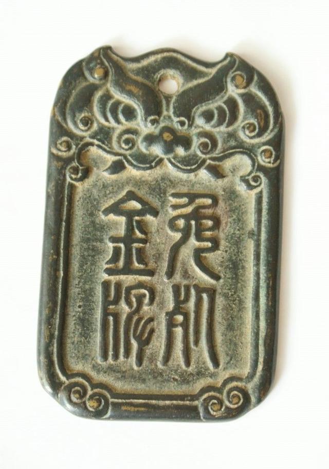 美高梅4858com 1