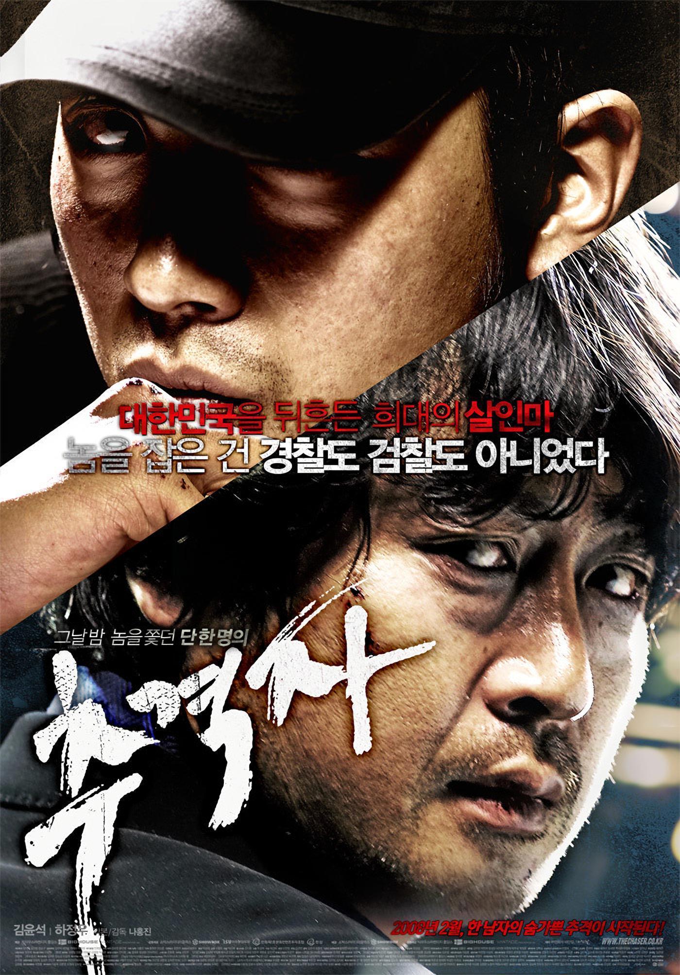 韩国电影朋友母亲gif