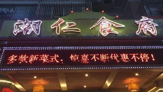 必威官网 41