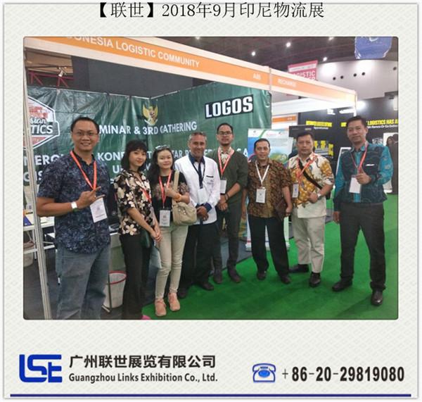 联世展览-2018年印尼(雅加达)国际物流技术与运输系统展