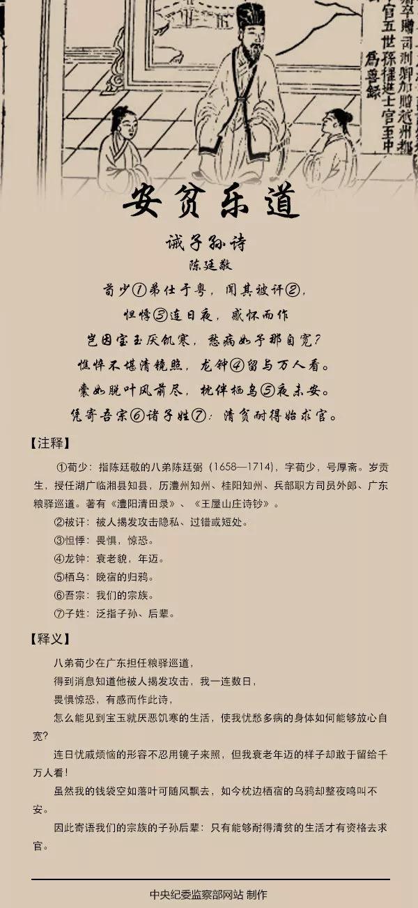 美高梅4858com 21