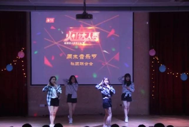 必威app体育 12