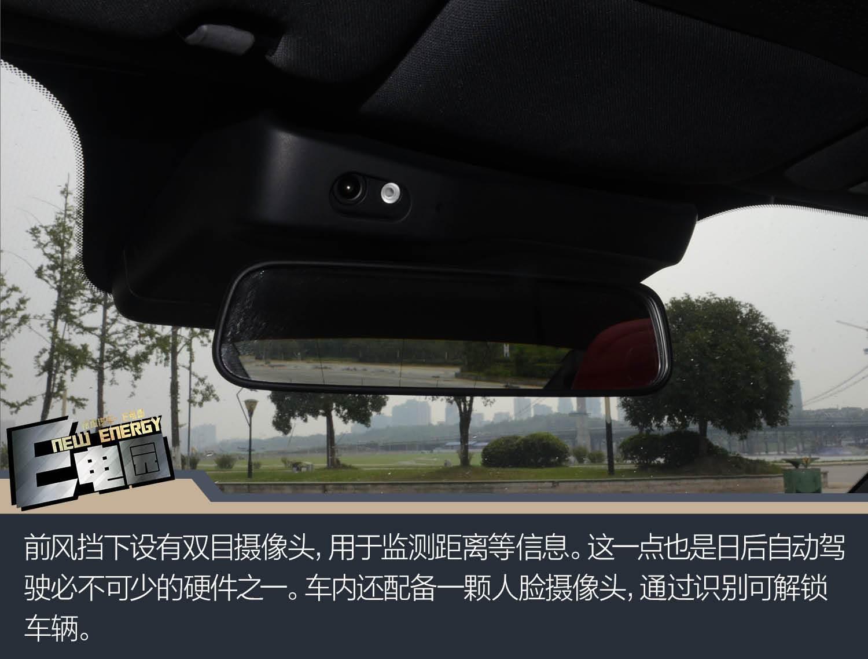 续航里程达360km 零跑汽车首款跑车S01静态体验(第1页) -