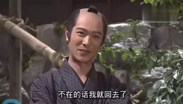 澳门新萄京最大平台 5