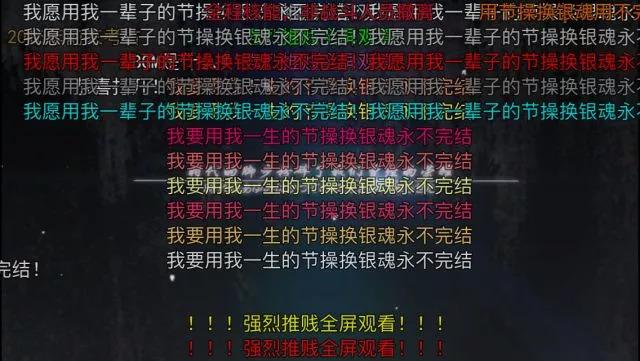 公海赌船官网 3
