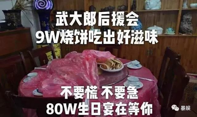 澳门葡京官网 69