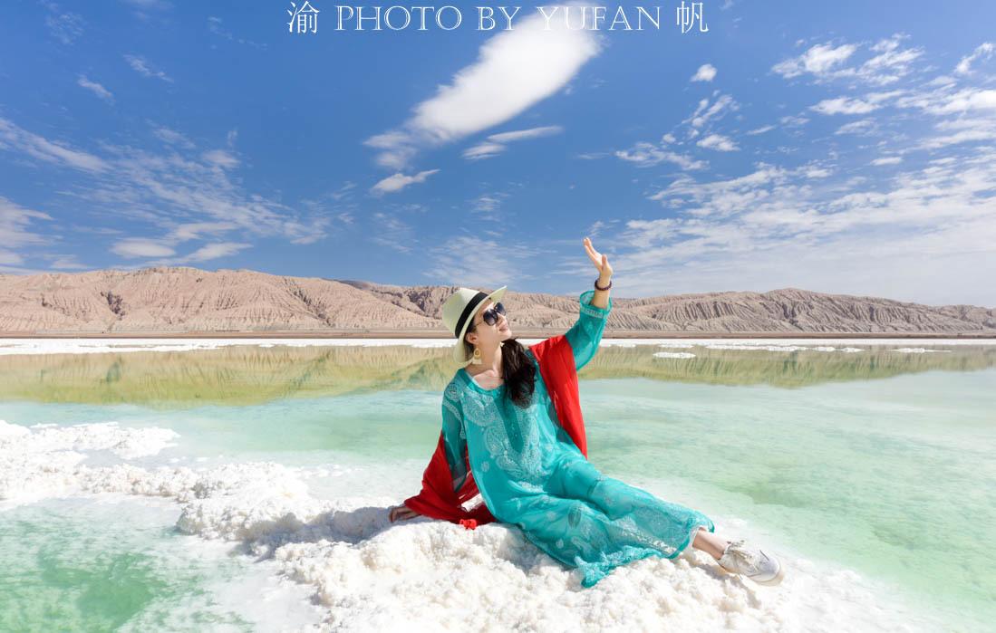 一帮福建游客在茫崖意外发现中国最美的天空之镜,玩到不想离开