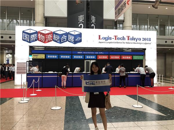 联世展览-2018年日本物流展+商务考察团完美结束
