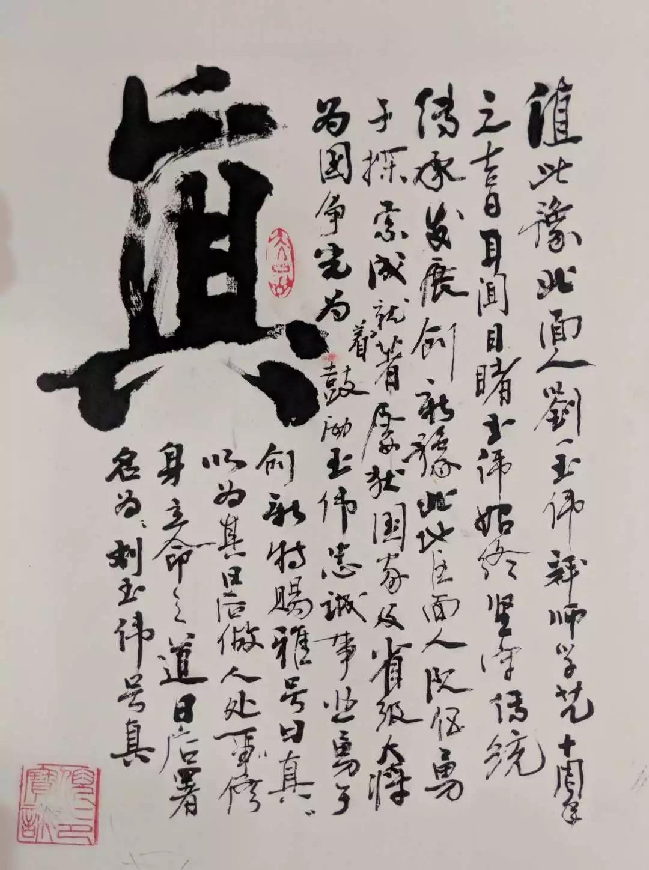 一个迷上功夫的年轻厨子把面团捏出了汉风唐韵水平秒杀很多大师