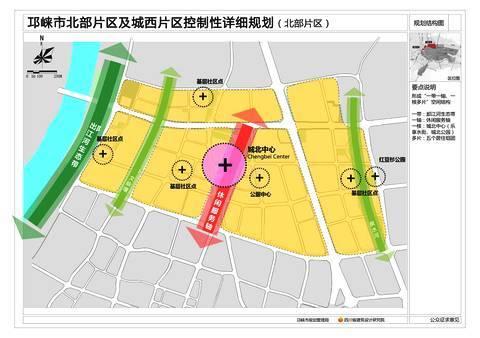 財經 正文   從天新邛快速路,天邛高速的起點布局來看,北部片區也是圖片