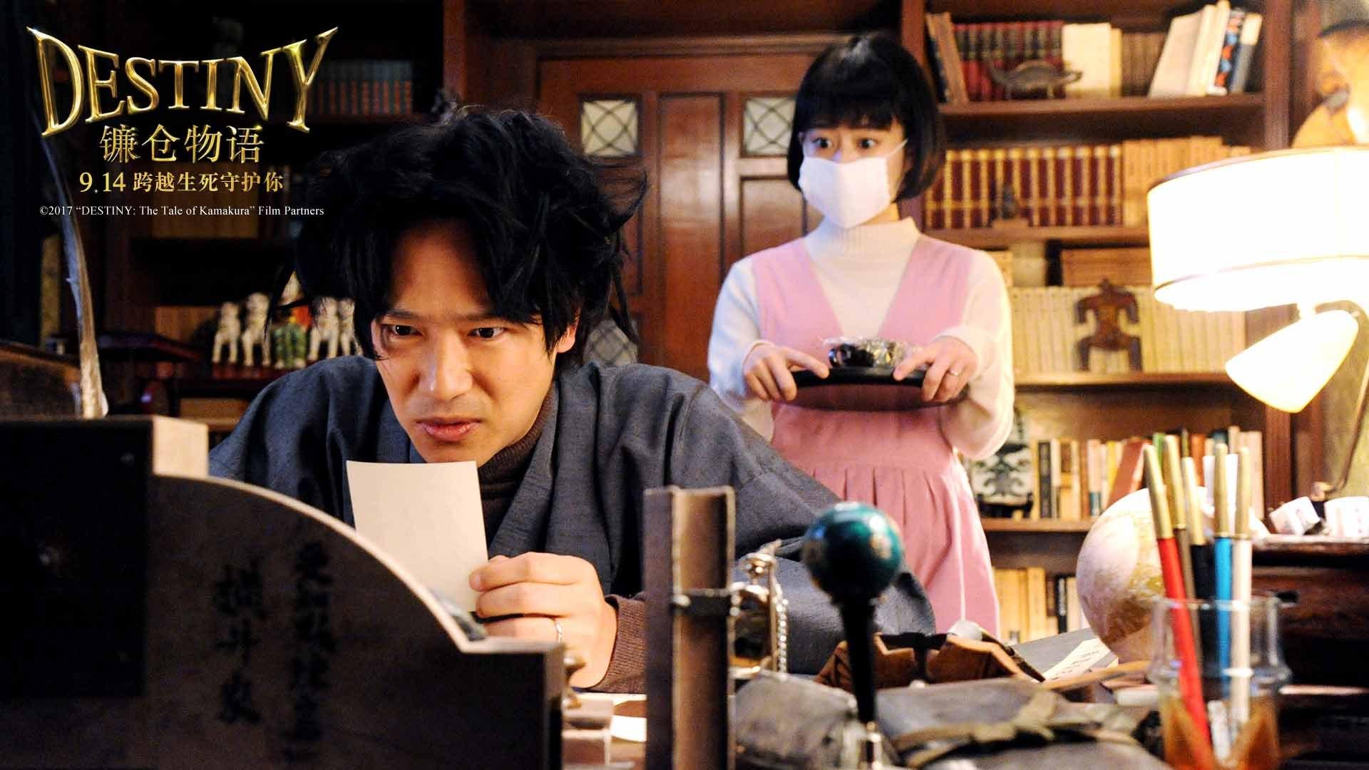 电影《镰仓物语》今日上映  堺雅人跨越生死带来暖心治