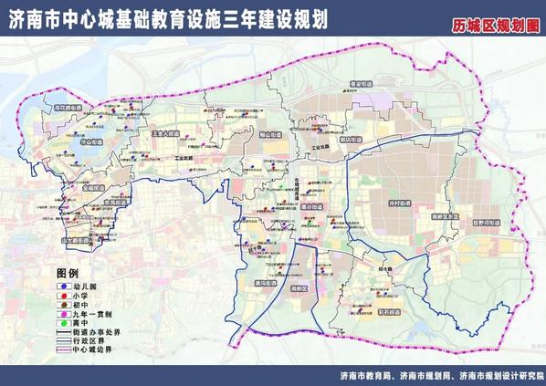 (6)长清区三年建设规划图