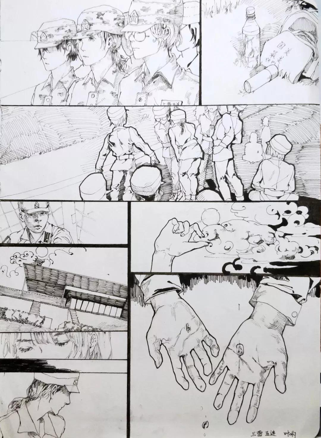 画说军训 | 中国美术美院手绘军训日记来啦!