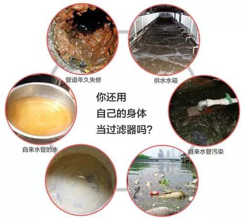 为什么要清洗自来水管呢?有什么作用?