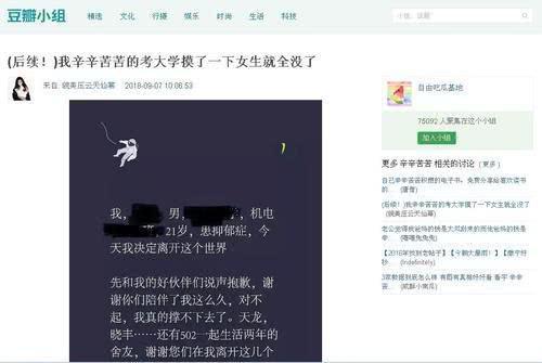 必发娱乐官网 6