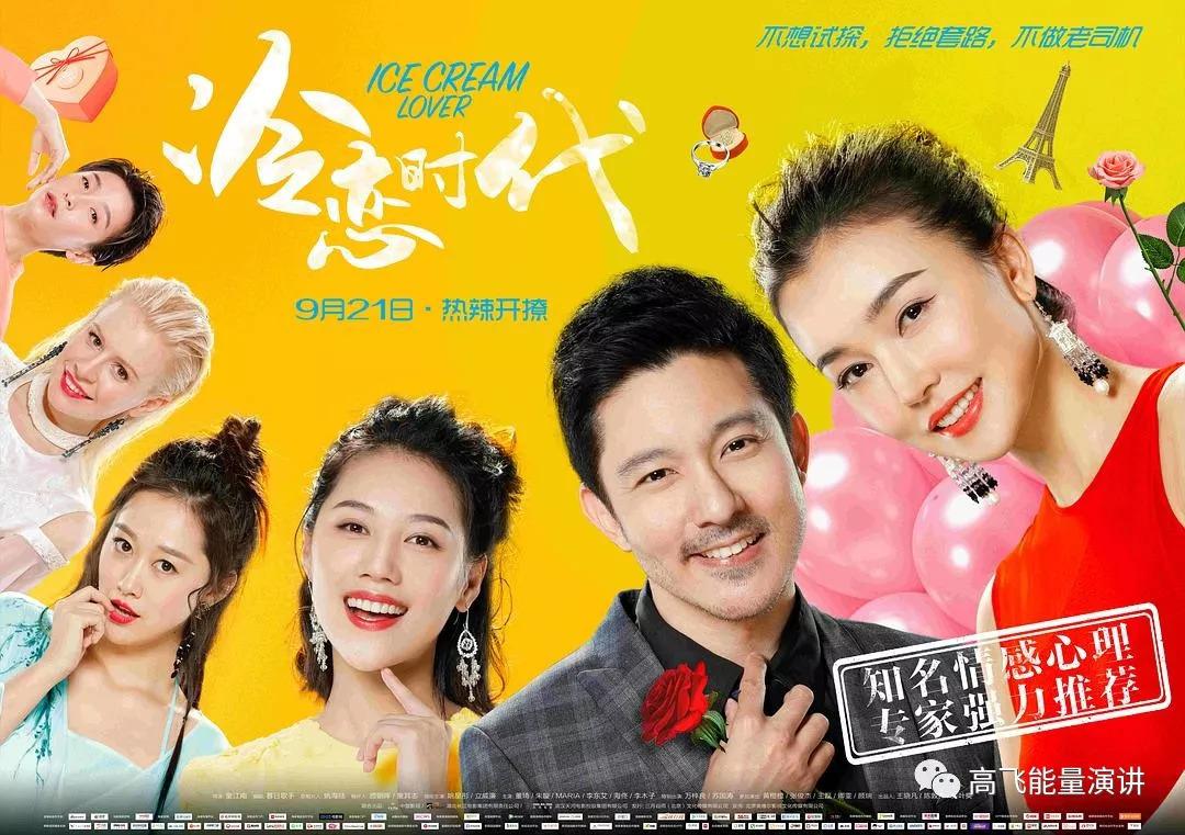 能量至尊vip颜丽妃女士制片能量控股公司也是本电影投拍方之一.