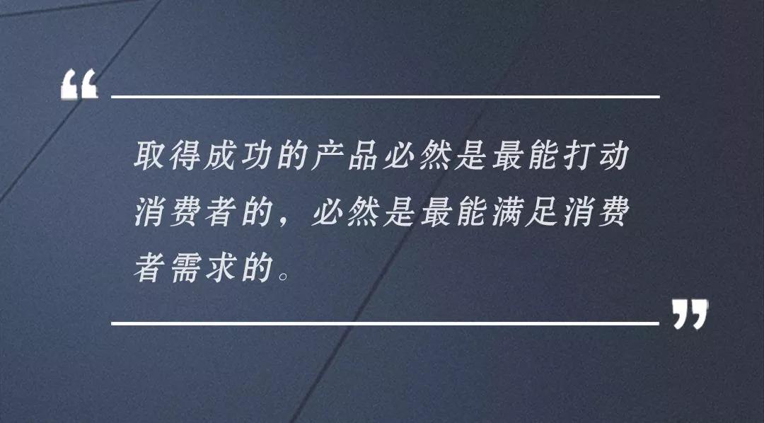 """共享单车""""彩虹大战""""的思考:企业靠什么赢得未来?"""