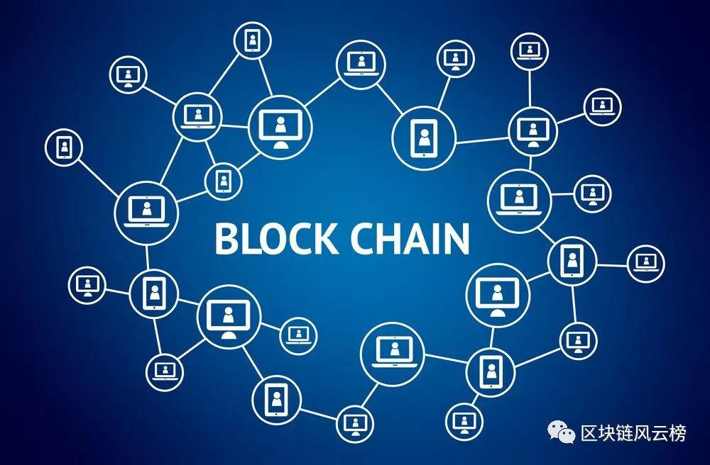 区块链改革该如何正确解读?
