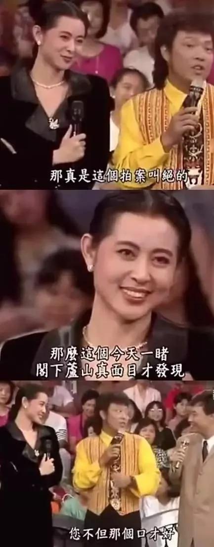 澳门mgm官网集团 29