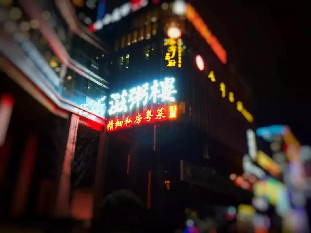 太阳城娱乐官网 41