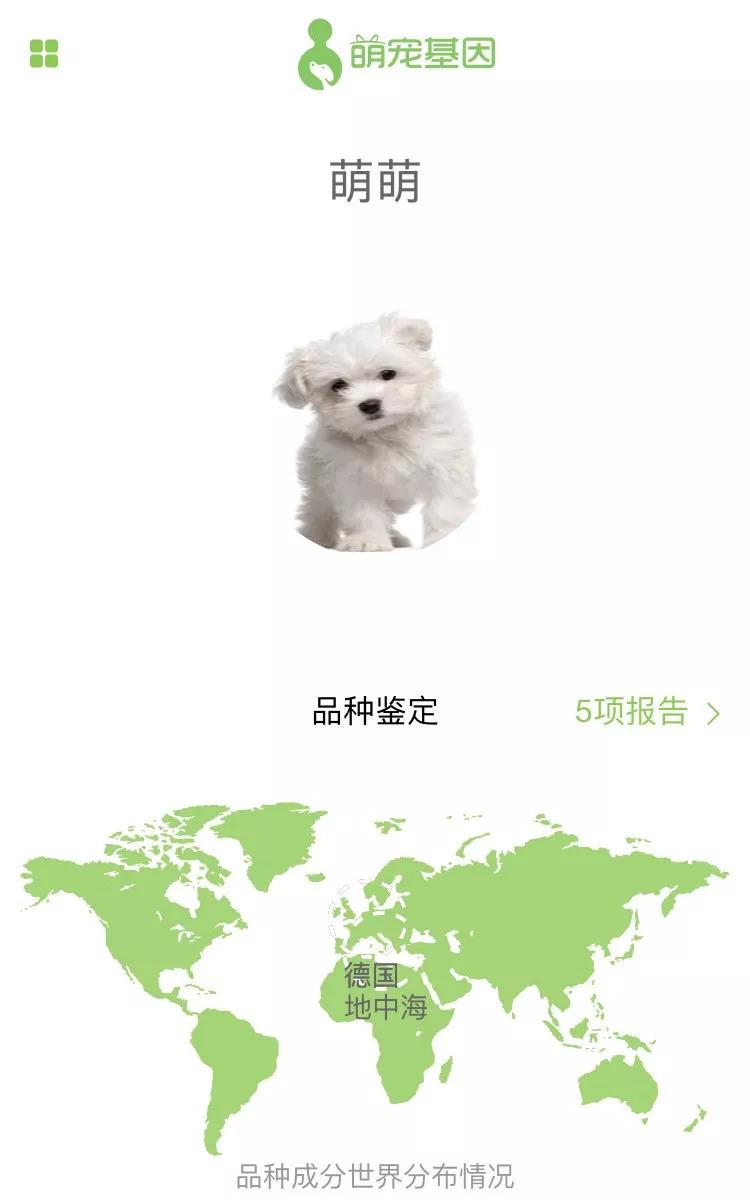 亚洲必赢登录 9