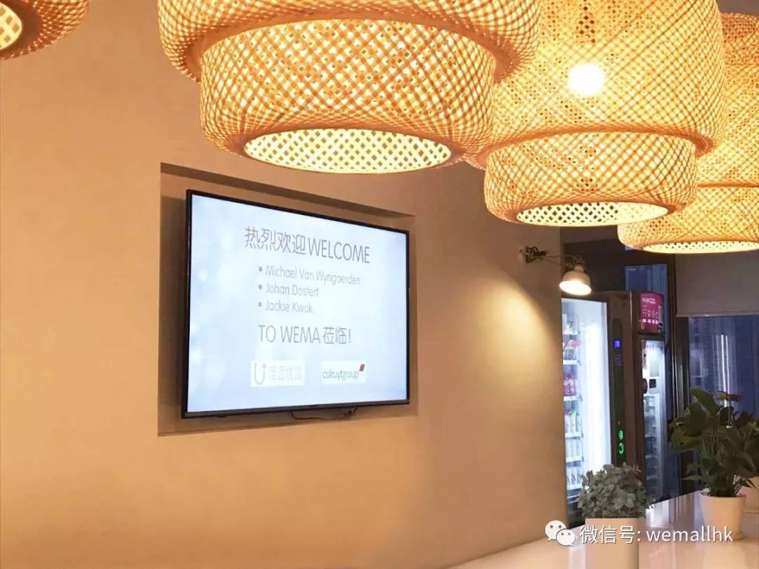 翘首以盼丨比利时零售巨头Colruyt Group与唯迈供应链合作项目正式启动_品牌