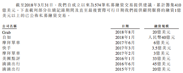 必赢亚洲565.net 7