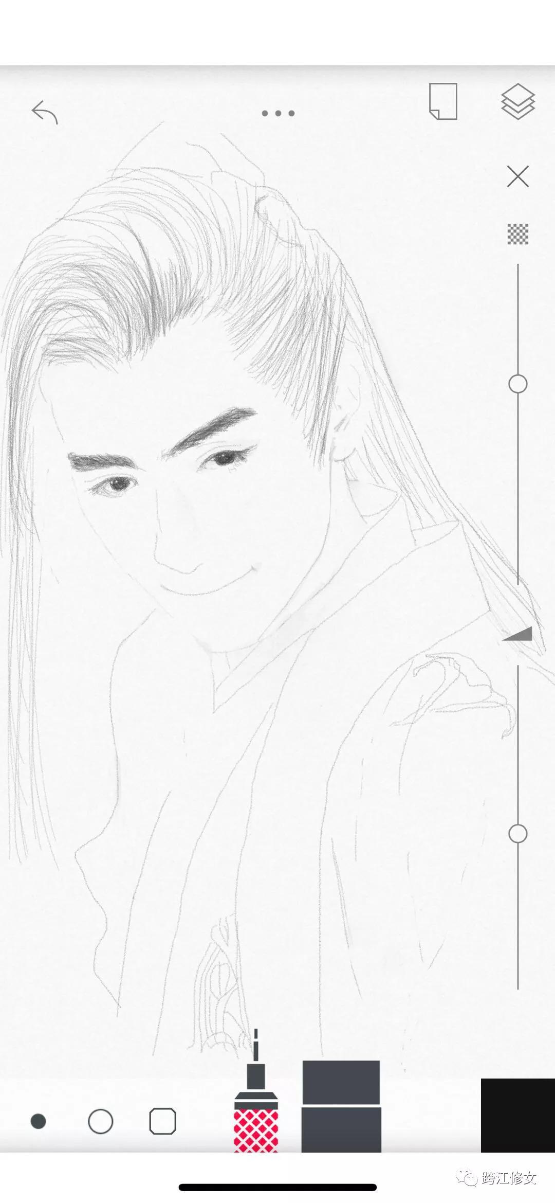 指涂古风美男-朱一龙 公子景【sketches pro 绘画技巧