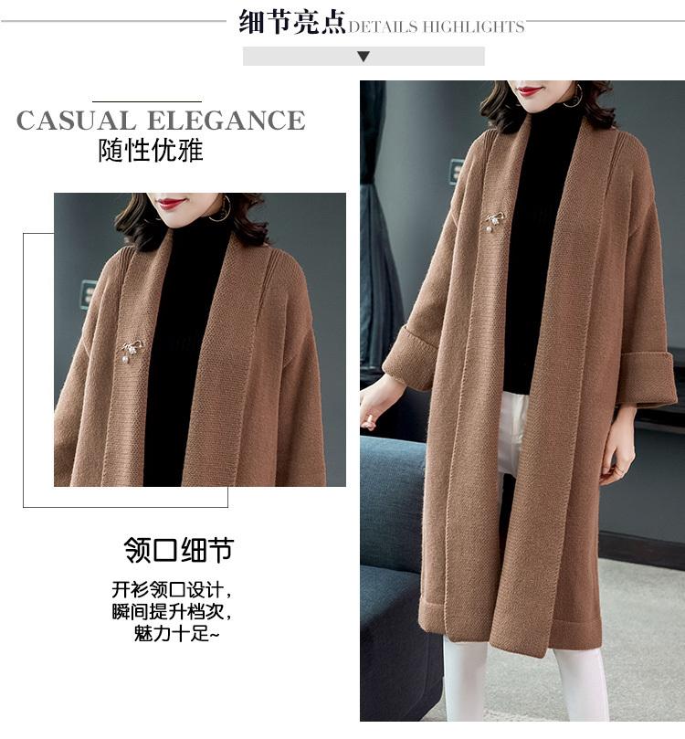 这么优雅外套,让你年轻态又迷人,魅力四射,美!美!美!