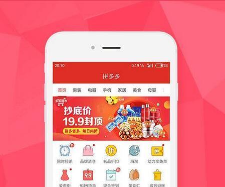太阳2007娱乐官方网站 2