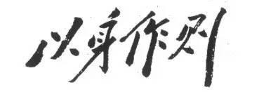 美高梅4858com 37