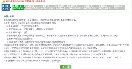 必威app体育 16