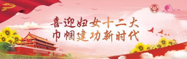 """""""她奋斗""""高质量发展在路上丨吴江区:妇联开拓妇儿维权工作新路径"""