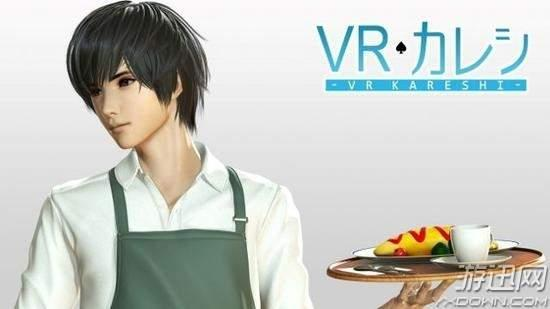 帝宏娱乐:TGS 2018:I社新作《V