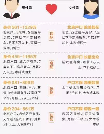 太阳娱乐集团官网 13