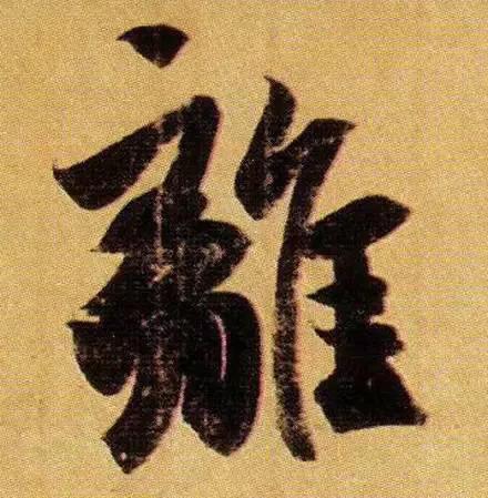 图片 36