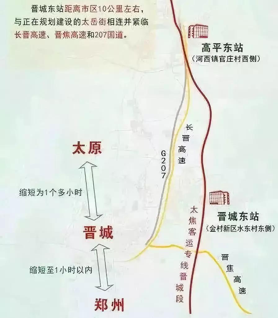 喜讯 太焦高铁大岗隧道顺利贯通 咱晋城人离 高铁梦 又近了一步图片