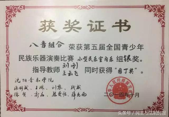 2019年中国音乐学院硕士研究生招生简章
