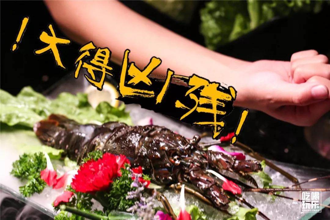 桂林首家火锅KTV强势登陆市中心!这里即将被老饕包场啦!-雪花新闻