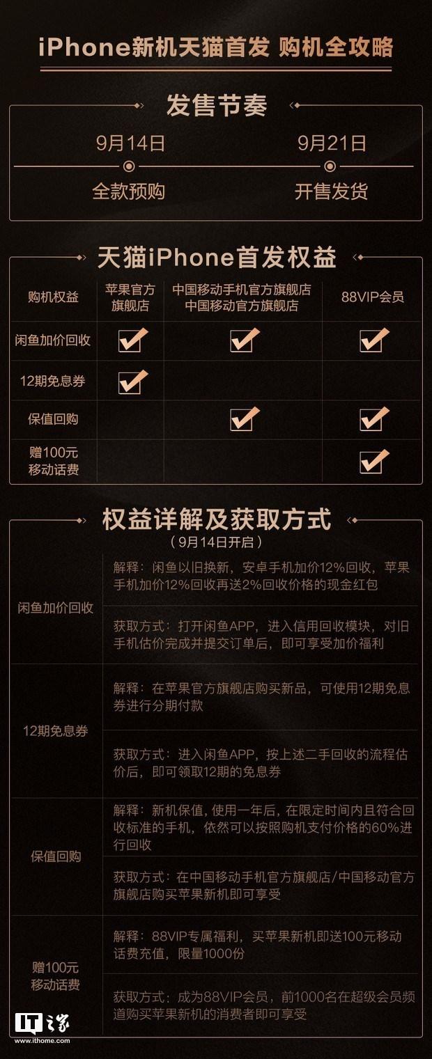必赢亚洲官网登录入口 6