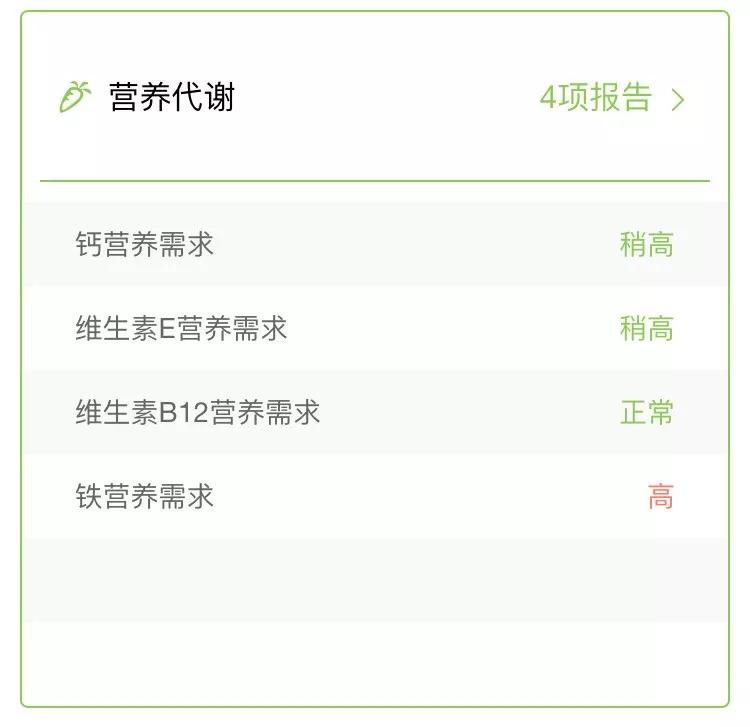 澳门金沙4787.com官网 15