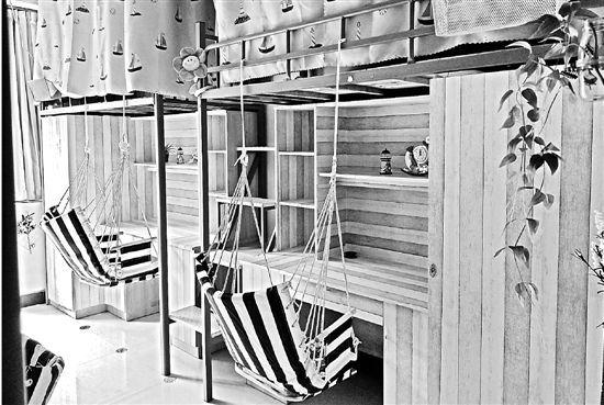 diy吊椅手工制作