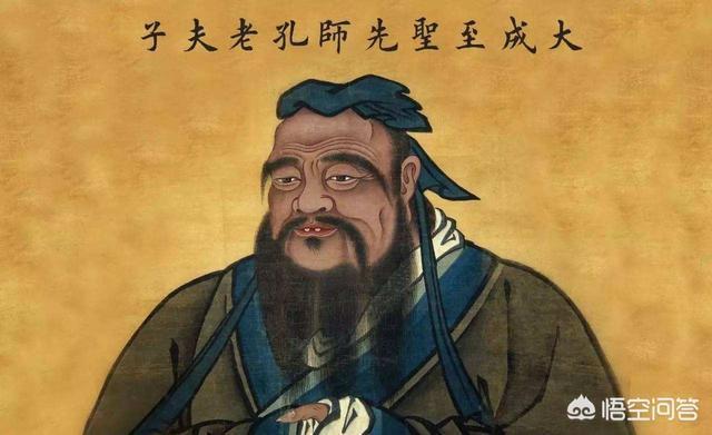 你以为中国古代历史上最具影响力的人