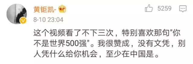 太阳娱乐集团官网 8