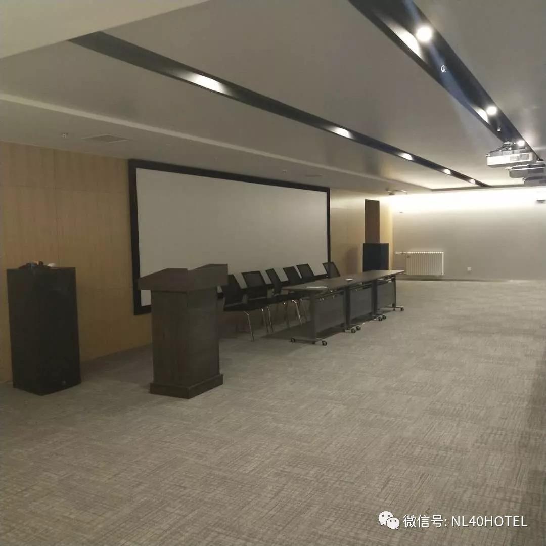 有会议才有高论—北纬四十度酒店会议室