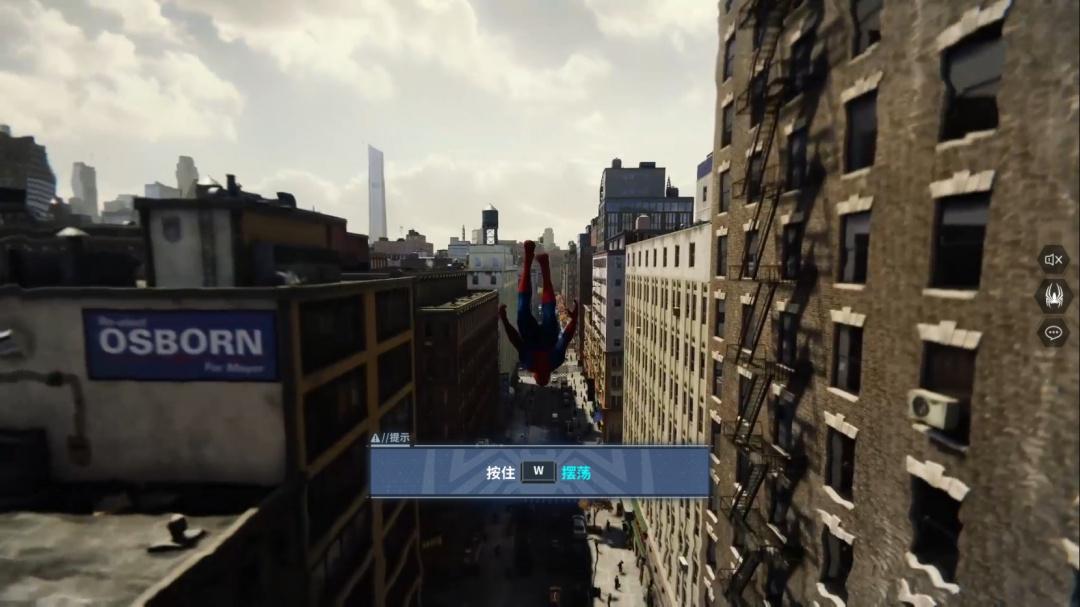 漫威电影宇宙观影顺序 在PC上玩《漫威蜘蛛侠》,游民星空的大观园