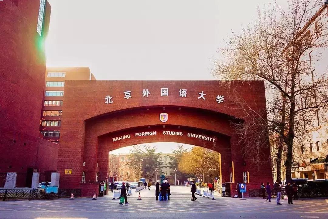 各个行业里哪些大学最好?你的城市占几所?